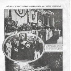 Coleccionismo de Revistas y Periódicos: 1912 HOJA REVISTA MÁLAGA FIESTAS EXPOSICIÓN ARTES GRÁFICAS CASETA NUEVO CLUB EMILIA GÁLBEZ . Lote 120744779