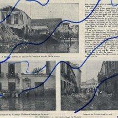 Coleccionismo de Revistas y Periódicos: MALAGA 1907 INUNDACIONES HOJA REVISTA. Lote 120779207