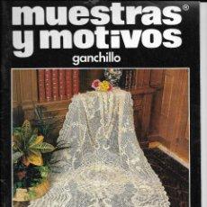Coleccionismo de Revistas y Periódicos: == R14 - REVISTA MUESTRAS Y MOTIVOS - GANCHILLO Nº 59. Lote 121301439