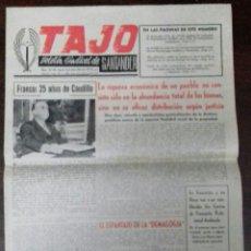 Coleccionismo de Revistas y Periódicos: TAJO BOLETÍN SINDICAL DE SANTANDER. 1961. Lote 121557759