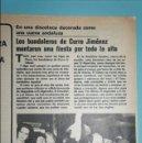 Coleccionismo de Revistas y Periódicos: RECORTE REPORTAJE CLIPPING DE CURRO JIMENEZ REVISTA SEMANA Nº 1984. Lote 121563947