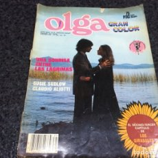 Coleccionismo de Revistas y Periódicos: FOTONOVELA - OLGA GRAN COLOR Nº 71 - CONTIENE SUPLEMENTO LOS GIRASOLES. Lote 122127415