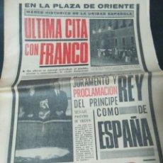 Coleccionismo de Revistas y Periódicos: PUEBLO 21 DE NOVIEMBRE 1975 PROCLAMACION REY DE ESPAÑA PLAZA DE ORIENTE. Lote 122169847