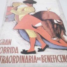 Coleccionismo de Revistas y Periódicos: LA PASIÓN POR LOS TOROS .FASCICULO Nº 6 - TOREROS - JOSÉ MARI MANZANARES-ANTOÑETE - LORCA. Lote 122180315