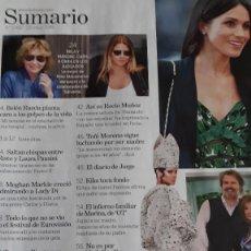 Coleccionismo de Revistas y Periódicos: RIHANNA GALA MET . Lote 122234943