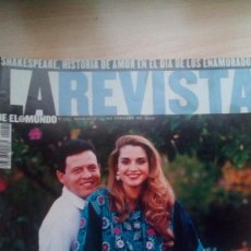 Coleccionismo de Revistas y Periódicos: RANIA DE JORDANIA. Lote 122262759