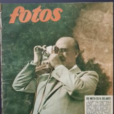 Coleccionismo de Revistas y Periódicos: REVISTA FOTOS 1952 FRANCO CONCHA PIQUER BANDA DE FALSIFICADORES MARIA FELIX EN MADRID. Lote 122262783