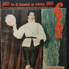 Coleccionismo de Revistas y Periódicos: REVISTA FOTOS 1952 DESFILE EN NUEVA YORK MANOLO VAZQUEZ. Lote 122263611