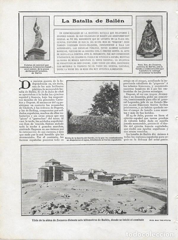 1906 HOJA REVISTA JAÉN BAILÉN FIESTAS ESTATUA BATALLA NTRA. SRA. DE ZOCUECA HUERTA DEL SORDO (Coleccionismo - Revistas y Periódicos Antiguos (hasta 1.939))