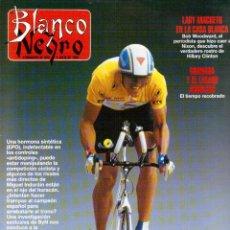 Coleccionismo de Revistas y Periódicos: 1994. LIUVA TOLEDO.ANTONIO FLORES.YVONNE REYES.JUNCAL RIVERO.AZUCAR MORENO.CELIA FORNER.AUTE.. Lote 122851047