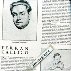 Coleccionismo de Revistas y Periódicos: REVISTA 1926 FERRAN CALLICO DIBUJA GUITARRISTA EMILIO PUJOL RAMON Y CAJAL PIANISTA BLANCA SELVA MOTO. Lote 122901235