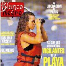 Coleccionismo de Revistas y Periódicos: 1994.EMMA SUAREZ. HEIDI FLEISS. JOSÉ MERCÉ. JORDÍ PUJOL.MICHAEL JACKSON.AZUCAR MORENO. VER SUMARIO... Lote 122926187