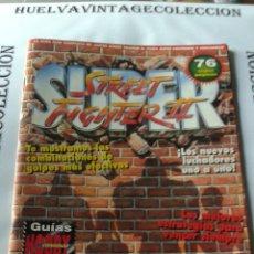 Coleccionismo de Revistas y Periódicos: REVISTA, GUÍAS HOBBY CONSOLAS, N.3. Lote 122992040