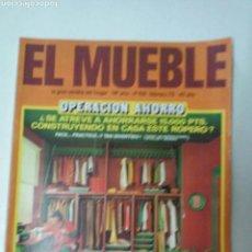 Coleccionismo de Revistas y Periódicos: REVISTA VINTAGE EL MUEBLE N° 158, FEBRERO 1975. Lote 123007886