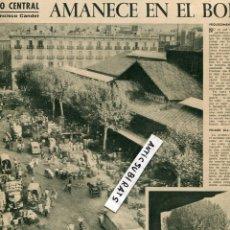 Coleccionismo de Revistas y Periódicos: REVISTA AÑO 1958 REPORTAJE MERCADO DE EL BORNE BORN JAZZ EN BARCELONA SEXTETO TETE MONTOLIU PIANISTA. Lote 123047695