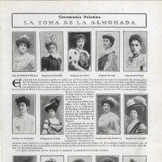 Colecionismo de Revistas e Jornais: 1908 HOJA REVISTA CEREMONIA PALACIO REAL TOMA DE LA ALMOHADA DAMAS GRANDES DE ESPAÑA. Lote 123381211