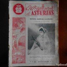 Coleccionismo de Revistas y Periódicos: EL PROGRESO DE ASTURIAS - REVISTA DE LA HABANA ,CUBA- DE OCTUBRE DE 1950. Lote 123507767