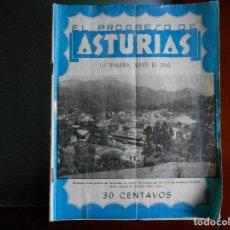 Coleccionismo de Revistas y Periódicos: EL PROGRESO DE ASTURIAS - REVISTA DE LA HABANA ,CUBA- DE :MAYO DE 1960. Lote 123508479