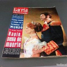 Coleccionismo de Revistas y Periódicos: REVISTA (GACETA ILUSTRADA) Nº 184. 1960. . Lote 124386811