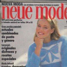 Coleccionismo de Revistas y Periódicos: REVISTA NUEVA MODA. LOS PRIMEROS MODELOS DE PRIMAVERA. ORIGINALES DISFRACES Y RECETAS ESPECIALES.. Lote 124397551