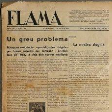 Coleccionismo de Revistas y Periódicos: NUMULITE CAR0036 FLAMA ANY IV Nº 136 1934 . Lote 124446559