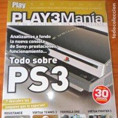 Coleccionismo de Revistas y Periódicos: PLAY-MANIA ESPECIAL SUPLEMENTO PRESENTACION PLAYSTATION 3 - . Lote 124533091