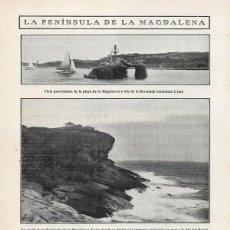 Collezionismo di Riviste e Giornali: 1908 HOJA REVISTA SANTANDER REGALO REY PENÍNSULA DE LA MAGDALENA ISLA DE LA HORADADA DEL MOURE. Lote 124917179