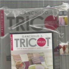 Coleccionismo de Revistas y Periódicos: GANCHILLO Y TRICOT. Lote 125117263