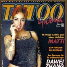 Coleccionismo de Revistas y Periódicos: GALERIA TATOO AÑO 2 Nº 14 ABRIL - MAYO 1999. Lote 125204799