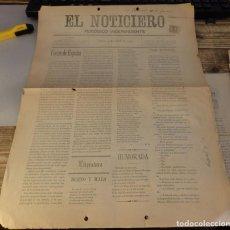 Coleccionismo de Revistas y Periódicos: UBEDA, JAEN, 1903, PERIODICO EL NOTICIERO Nº47. 4 DE ABRIL, 4 PAGINAS. Lote 125370287