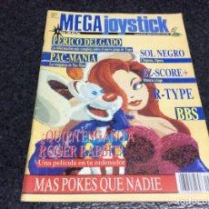Coleccionismo de Revistas y Periódicos: REVISTA MEGA JOYSTICK ( MEGAJOYSTICK ) Nº 6 AMSTRAD, MSX, SPECTRUM - REVISTA DE INFORMÁTICA AÑOS 80. Lote 125428291
