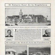 Collezionismo di Riviste e Giornali: 1908 HOJA REVISTA SANTANDER PENÍNSULA DE LA MAGDALENA PROYECTO PALACIO REAL G. DE RIANCHO BRINGAS. Lote 125447487