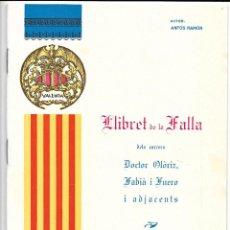 Colecionismo de Revistas e Jornais: 1967 LLIBRET FALLA DR. OLORIZ, FALLA I FUERO. Lote 127183127