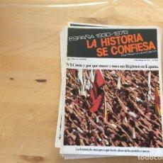 Coleccionismo de Revistas y Periódicos: ESPAÑA 1930-1976 LA HISTORIA SE CONFIESA .FASCICULOS 1AL 8.. Lote 127241103