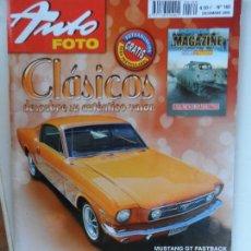 Coleccionismo de Revistas y Periódicos: AUTOFOTO REVISTA DEL MOTOR Nº 160 DICIEMBRE 2009. Lote 127446251