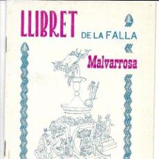 Coleccionismo de Revistas y Periódicos: 1966 LLIBRET FALLA MALVARROSA. Lote 127501451