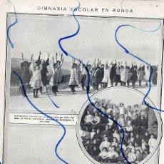 Coleccionismo de Revistas y Periódicos: RONDA 1912 MALAGA GIMNASIA ESCOLAR HOJA REVISTA. Lote 128068187