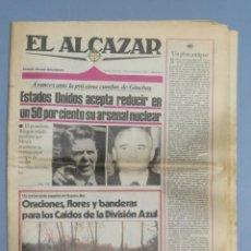 Coleccionismo de Revistas y Periódicos: EL ALCAZAR. HOMENAJE EN CEMENTERIO KRASNY BOR. DIVISION AZUL. UNION SOVIETICA. 1985. Lote 128100303