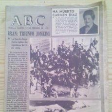 Coleccionismo de Revistas y Periódicos: PERIODICO ABC SEVILLA - 13 FEBRERO 1979. Lote 128231059
