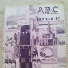 Coleccionismo de Revistas y Periódicos: PERIODICO ABC SEVILLA - 23 FEBRERO 1968. Lote 128231607