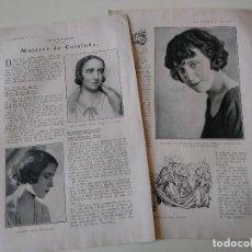 Coleccionismo de Revistas y Periódicos: REPORTAJE REVISTA ORIGINAL ANTIGUO. MUJERES DE CATALUÑA. Lote 128233715