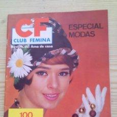 Coleccionismo de Revistas y Periódicos: REVISTA CLUB FEMINA - NUMERO 33 - MARZO 1965. Lote 128239615