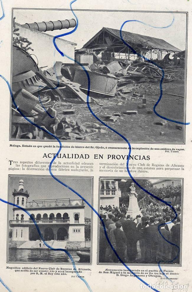 MALAGA 1910 EXPLOSION FABRICA HOJA REVISTA (Coleccionismo - Revistas y Periódicos Antiguos (hasta 1.939))