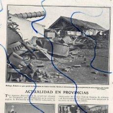 Coleccionismo de Revistas y Periódicos: MALAGA 1910 EXPLOSION FABRICA HOJA REVISTA. Lote 128287223