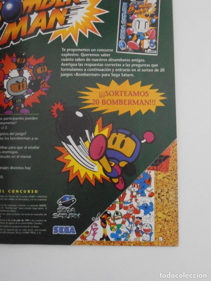 Revista hobby consolas, nº 69, fighters megamix - Sold