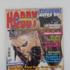 Coleccionismo de Revistas y Periódicos: REVISTA HOBBY CONSOLAS, Nº 45, FATAL FURY 3, HOBBYCONSOLAS, VIDEOJUEGOS. Lote 128461459