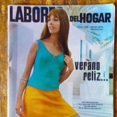 Coleccionismo de Revistas y Periódicos: LABORES DEL HOGAR. Nº 146. JULIO 1970. MODA. REVISTA.. Lote 128540511
