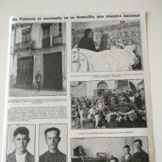 Coleccionismo de Revistas y Periódicos: HOJA REVISTA ORIGINAL ANTIGUA. EN VALENCIA ES ASESINADA UNA MAESTRA NACIONAL,MILAGROS UBEDA. Lote 128544503