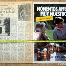 Coleccionismo de Revistas y Periódicos: NUMERO EXTRAORDINARIO HERALDO DE ARAGON FIESTAS DEL PILAR ZARAGOZA 1985 CERVEZA AMBAR. Lote 128718003