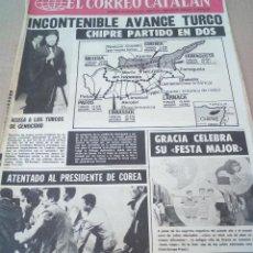Coleccionismo de Revistas y Periódicos: CORREO CATALAN 16-8-1974 CHIPRE PARTIDA EN DOS INCONTENIBLE AVANCE TURCO. Lote 128808871
